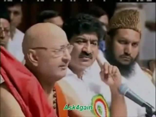 Shankaracharaya said about Muslims
